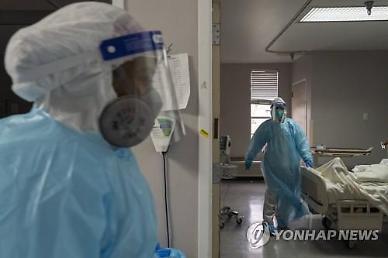 미국서도 변이 바이러스 2종 나왔다...3주 만에 퍼져