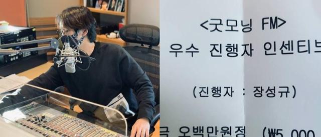 상금 나눈 장성규, 김영란법 위반으로 조사 받아···왜?