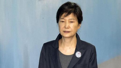 朴槿惠亲信干政和受贿案今日最终宣判