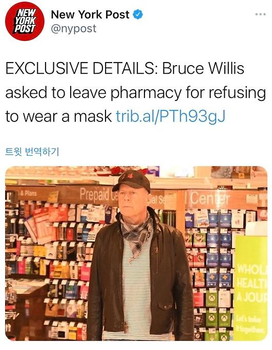 브루스 윌리스, 노 마스크로 약국 들어가다 입구컷 망신