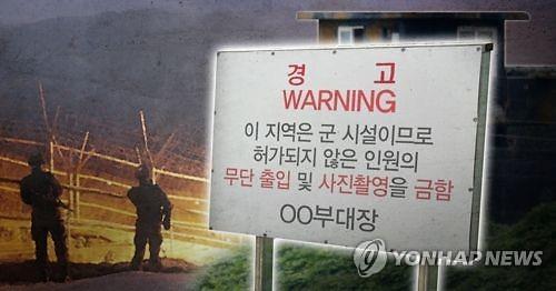 여의도 34.7배 군사시설 보호구역 해제...19일부터 재산권 행사 가능