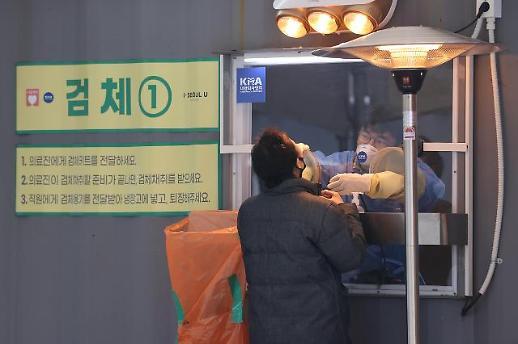 韩国新增524例新冠确诊病例 累计70728例