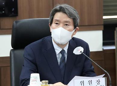 이인영 장관 당대회 끝낸 北, 최종판단 유보…가능성 열어놔