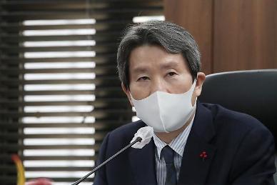 [종합] 이인영 장관 北, 가능성 열어놔…첫 교추협서 271억원 지원 결정