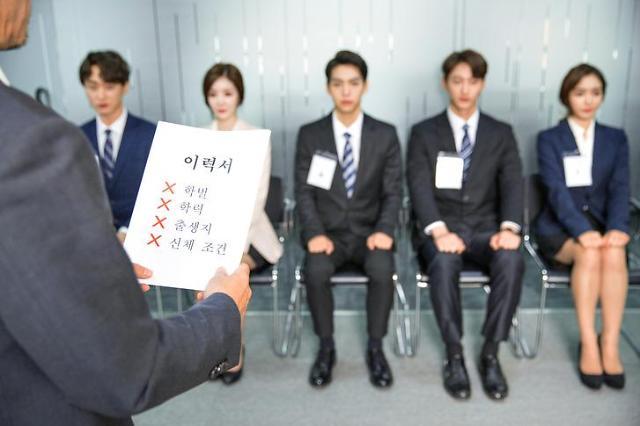 求职开销负担大!去年韩毕业生为准备就业平均花费2.2万元