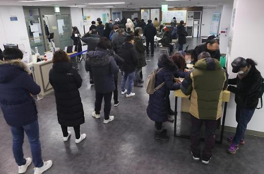 毕业即失业 韩国青年遭遇就业冰河期