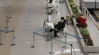 Làn sóng lây nhiễm thứ 3 đã bắt đầu có dấu hiệu giảm dần…Hàn Quốc ghi nhận 524 ca nhiễm mới