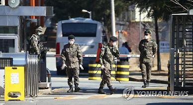 [코로나19] 수원 육군 부대 군무원·상근예비역 확진...軍 누적 524명