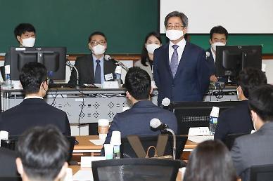 전국법관대표회의 임시회의 18일 개최...판결문 공개 범위 등 안건