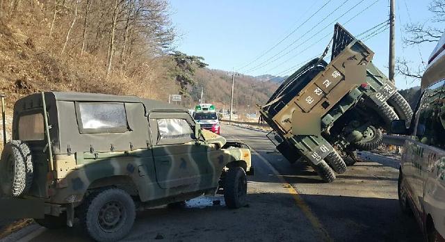운전 교육 중 사고死 육군 부대 일병...공상 판정