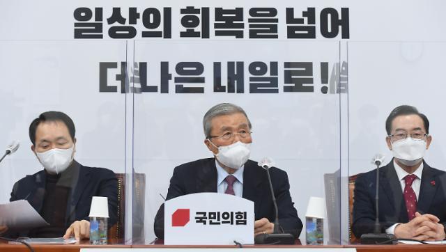 """김종인 """"일자리 정부의 몰락…靑 일자리 상황판 안녕하냐"""""""