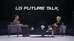 "[CES 2021] 電装事業に拍車をかけるLG電子…""Alluto、出撃準備完了"""