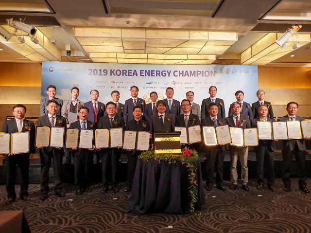 롯데쇼핑, ESG 경영 선도한다…저탄소 에너지 정책 사업 실시
