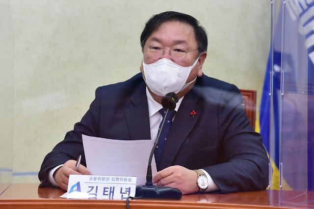 """김태년 """"디지털 뉴딜 입법과제 차질 없이 준비"""""""