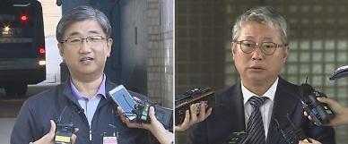 정윤회 문건 유출 조응천 무죄·박관천 집유 확정