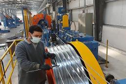 アフリカにケーブル工場竣工したLS電線…東アフリカ・中東に市場拡大