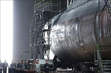 국방부, 북한 핵잠수함·극초음속 비행체 분석 착수