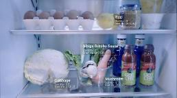 [CES 2021] AIがレシピ・食品推薦…CJネットワークス・LG電子、個人化家電技術の協力