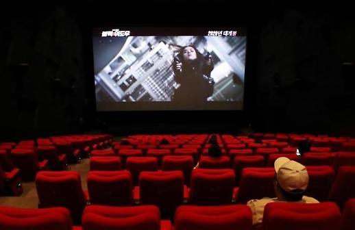 "[CES 2021]线上影院或成电影行业""拯救者"" 韩政府出资设立OTT培育基金"