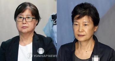 박근혜 징역 20년에 최순실 판결 주목···징역 적지만 벌금은 더 많아