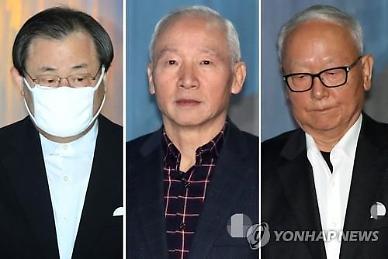 국정원 특활비 상납 남재준·이병기·이병호 파기환송심도 실형 선고