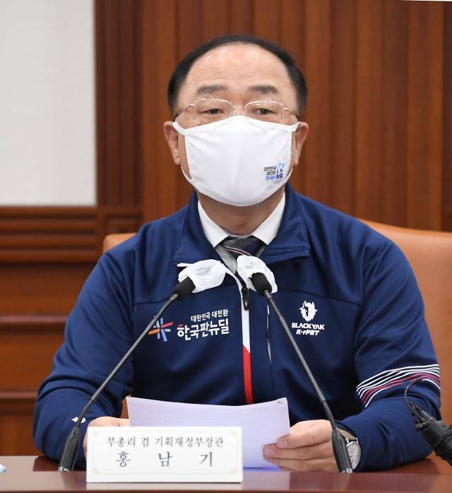 최대 4조원 규모 한국판 뉴딜펀드 3월 출시