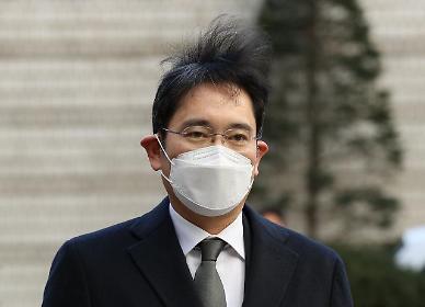 특검팀 박근혜 선고 존중…이재용도 합당한 판결 기대