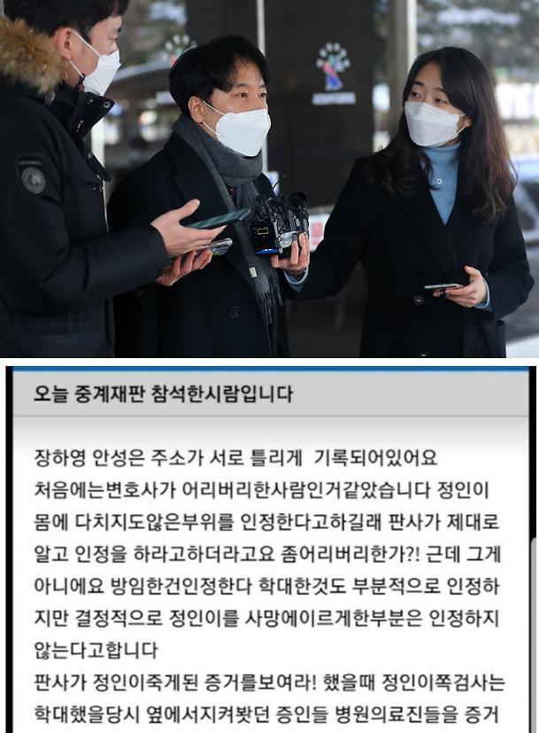 """정인이 양모 측 정희원 변호사 재판서 본 시민 """"무시하면 안될 상대"""""""