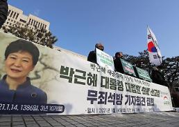 朴槿恵前大統領、懲役20年の判決へ