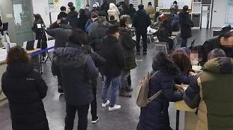 Những người trẻ Hàn Quốc trong độ tuổi 20 và nỗi lo trở thành thế hệ bị đánh mất