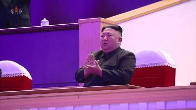 통일부 北 제8차 당대회, 남북관계 개선 의지 시사…근거는?