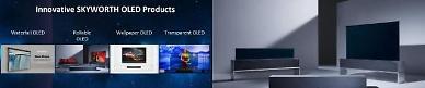 [CES 2021] 중국 TV업체, LG 롤러블 TV 이미지 도용 의혹