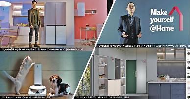 [CES 2021] 삼성·LG 판 휩쓴 언택트쇼…코로나19도 막지못한 기술혁신