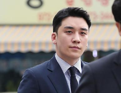 성접대·원정도박 버닝썬 승리, 특수폭행교사 추가 기소