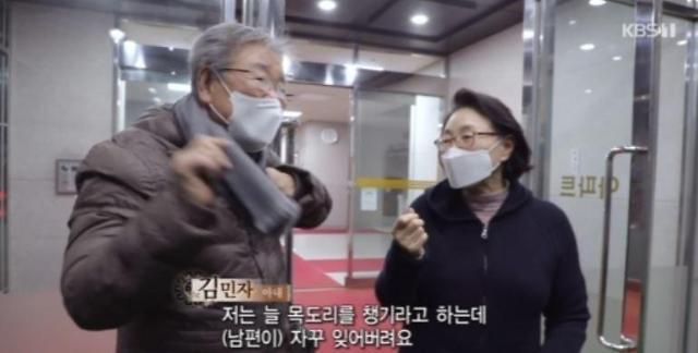 최불암, 아내 김민자와 나이 차이는?