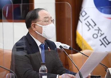 [속보] 홍남기 기존 임차인 주거 안정성 개선돼...전월세 갱신율 상승