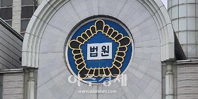 성당돈 횡령해 주식투자...서울대교구 직원 실형