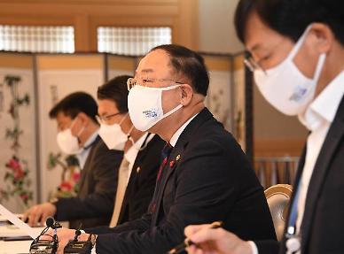홍남기 공공재개발로 서울 4700호 추가 공급...4월에 청약일정 발표