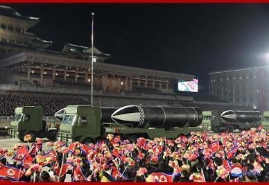 [종합] 북한, 열병식서 신형 SLBM 북극성-5형 공개