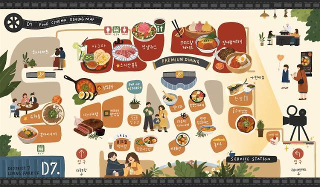 잇샐러드·쉐이크쉑 등…아이파크몰, 용산 인근 맛집 배달 서비스