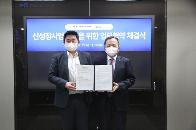요즈마그룹코리아, 한미글로벌과 신성장 동력 확보 협력
