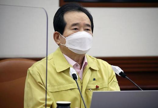 韩总理:谣言危害甚于疫情