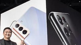 Ra mắt bộ 3 Galaxy S21
