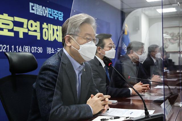 [한국갤럽] 치고 나간 이재명 vs 내리막 걷는 이낙연