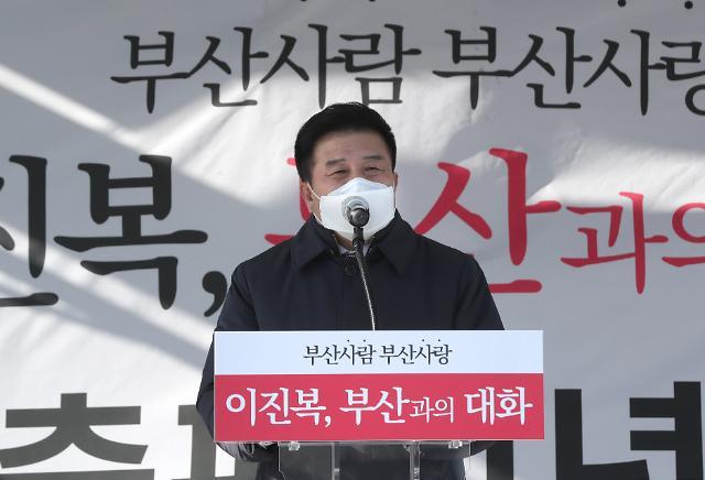 """이진복, 복지 공약 발표 """"부산형 사회복지 제도 개선"""""""