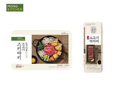 LF푸드 모노키친, 간편식 '간사이풍 소고기 스키야키' 출시