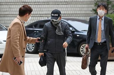 사건 과장 옵티머스 로비스트 신회장 혐의 부인
