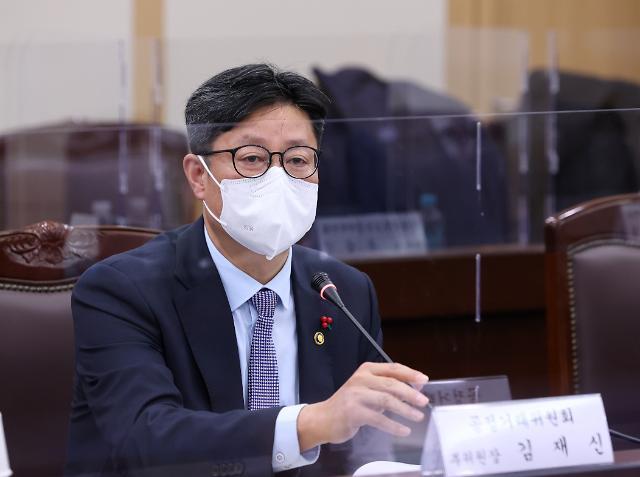 """공정위 부위원장 """"코로나에 힘든 화장품 점주-가맹본부, 상생 필요"""""""