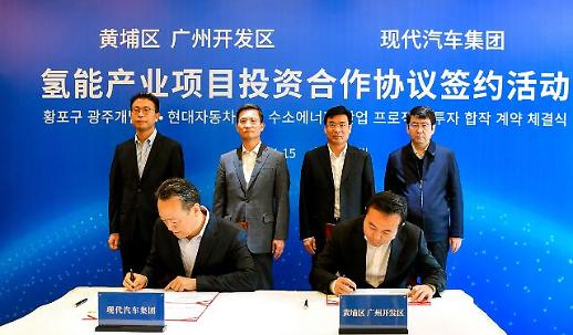 现代汽车在广州建立氢燃料电池生产基地 预计明年下半年量产