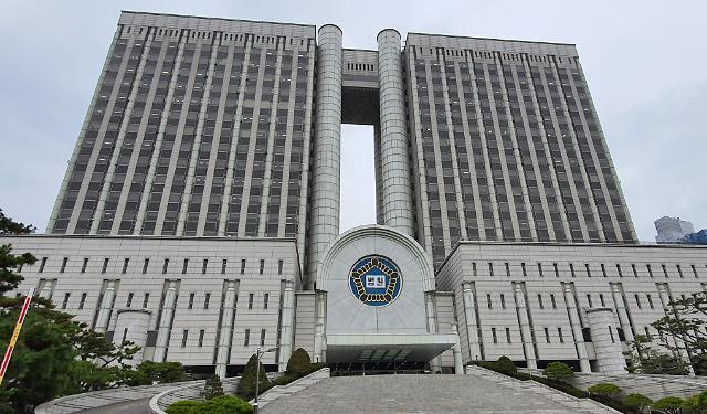 해외법인주식 거짓신고 롯데계열사들 벌금 1억→1000만원 감경